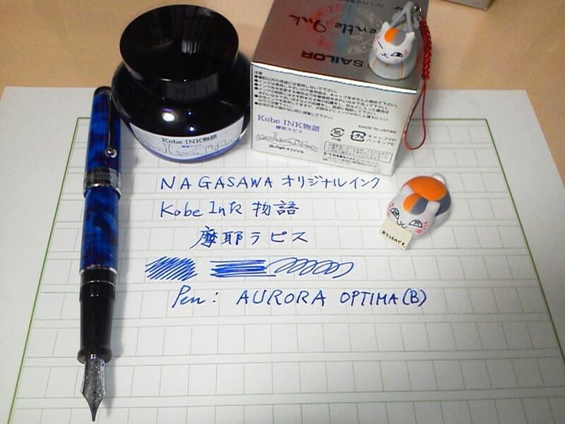 fc2blog_2012052803022182e.jpg