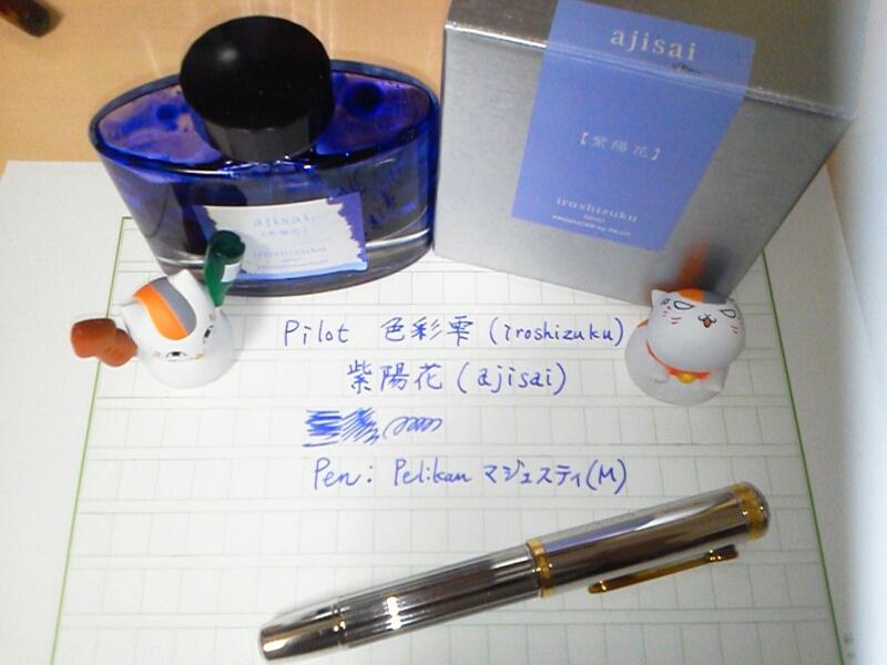 fc2blog_201205280303264ee.jpg