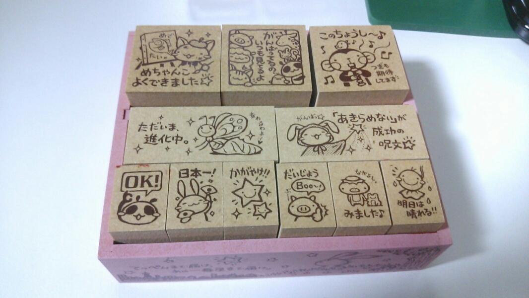 fc2blog_20121102005700f67.jpg