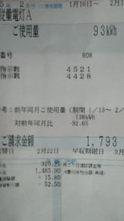 201302141524000.jpg