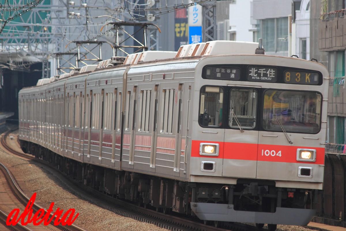 東急電鉄 1000系