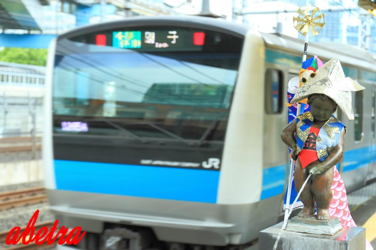Yamanote Line ~Manneken Pis 14~