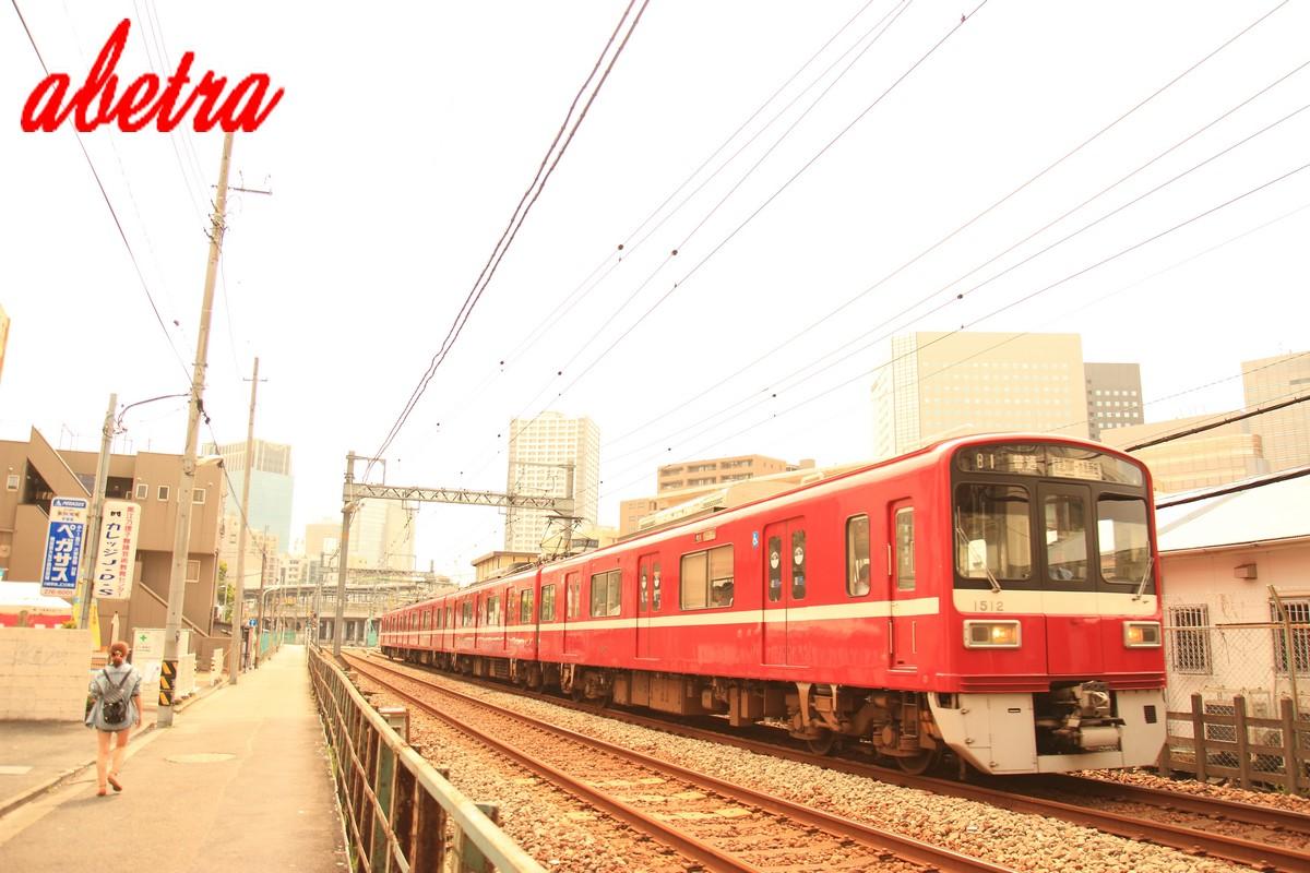 京急のローカル線