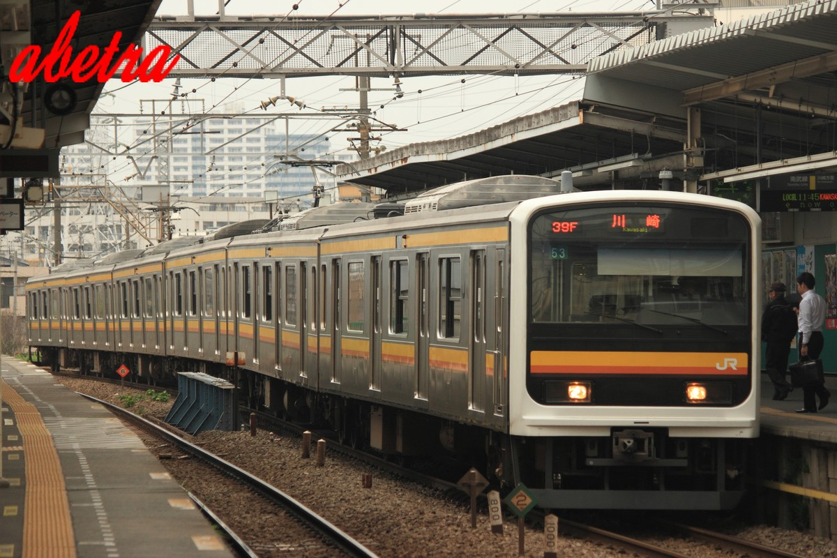 JR東日本 209系2200番台