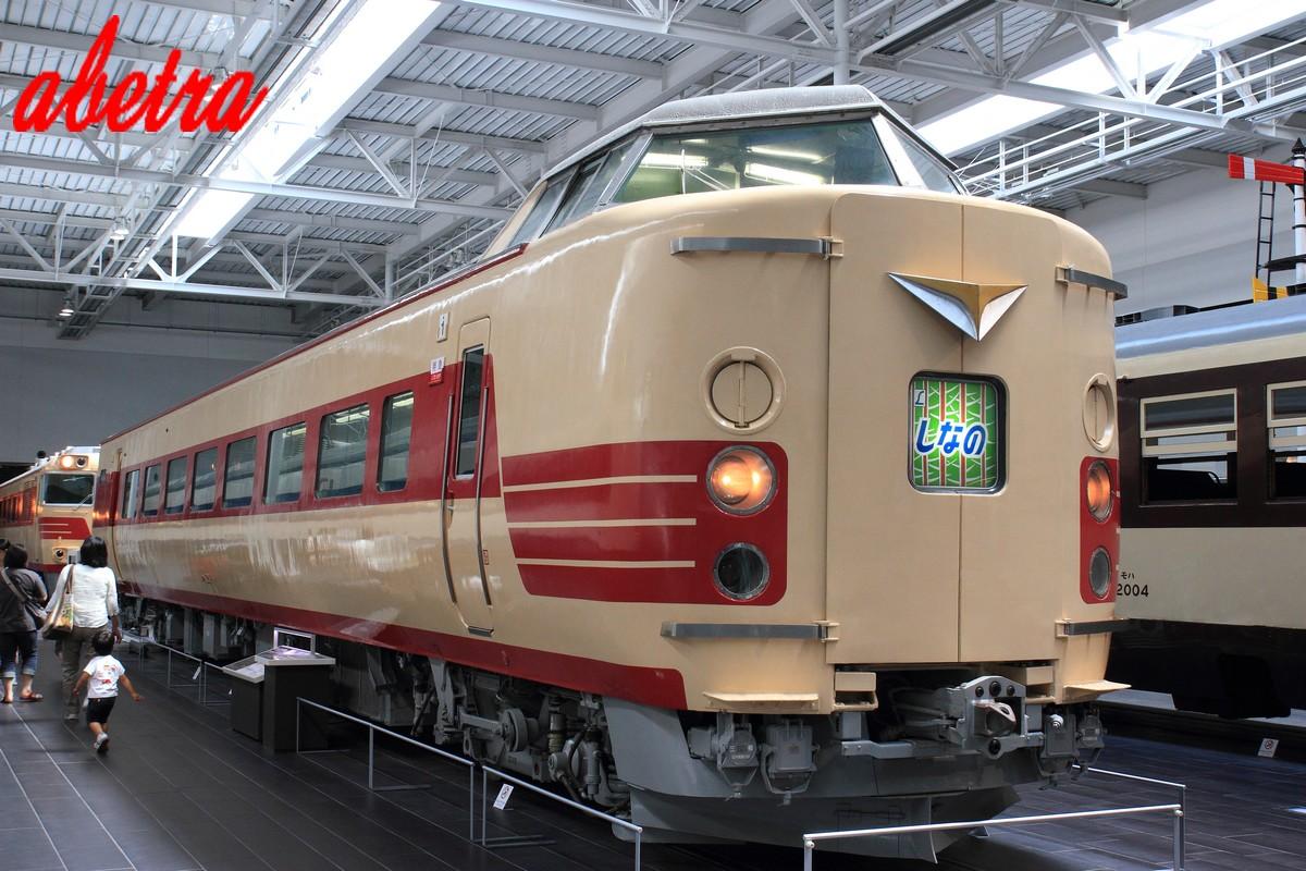 クハ381形
