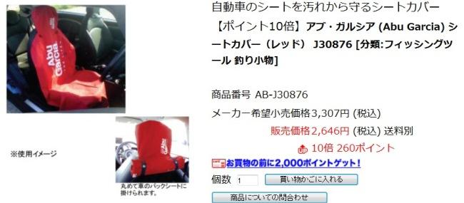 130114c1.jpg
