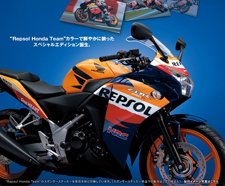specialedition_repsol.jpg