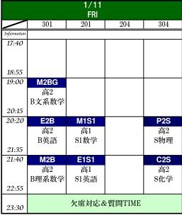 1-11_20121231155411.jpg