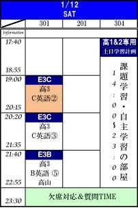 1-12_20121231155444.jpg