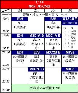 1-14_20121231155445.jpg