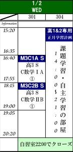 1-2_20121231155340.jpg