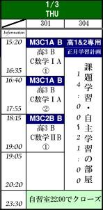 1-3_20121231155341.jpg