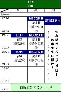 1-4_20121231155342.jpg