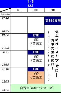 1-5_20121231155343.jpg