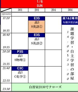 1-6_20121231155344.jpg