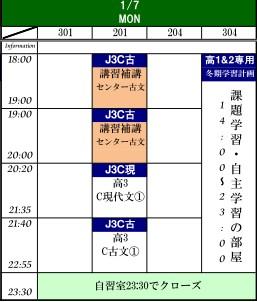 1-7_20121231155407.jpg
