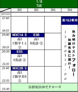 1-8_20121231155408.jpg