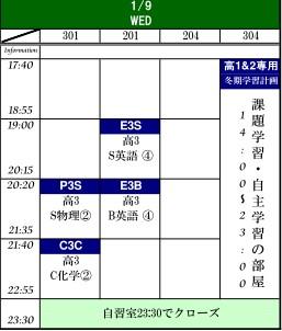 1-9_20121231155409.jpg