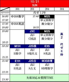 10-21_20121015150934.jpg