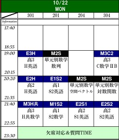 10-22_20121015150933.jpg
