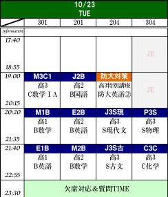 10-23_20121015150933.jpg