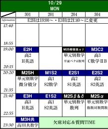 10-29_20121028153225.jpg