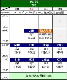 10-30_20121028153224.jpg