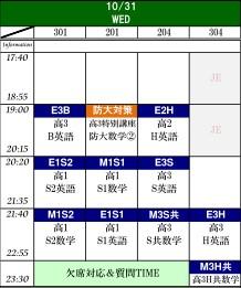 10-31_20121028153224.jpg