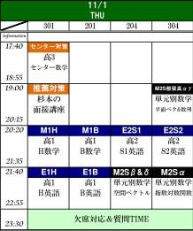 11-1_20121028153224.jpg