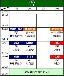 11-2_20121028153224.jpg