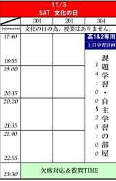 11-3_20121028153253.jpg