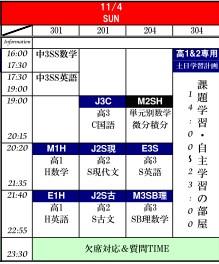 11-4_20121028153252.jpg