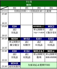 11-5_20121028153252.jpg