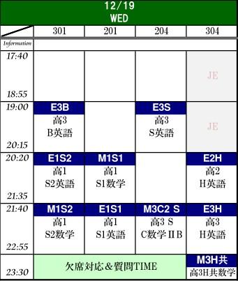 12-19_20121217174402.jpg
