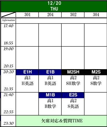 12-20_20121217174404.jpg