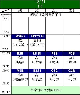 12-21_20121217174405.jpg