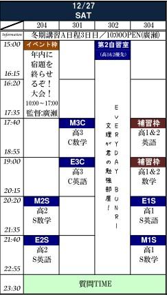 12-27.jpg