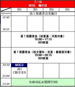 7-16_20120715160013.jpg