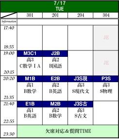 7-17_20120715160013.jpg