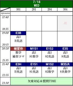 7-18_20120715160012.jpg