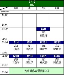 7-19_20120715160012.jpg