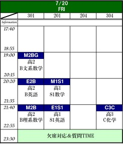 7-20_20120715160011.jpg