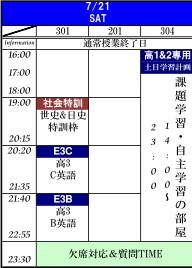 7-21_20120715160011.jpg