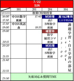 7-22_20120715160102.jpg