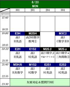 8-20_20120812123611.jpg