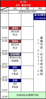 9-22_20120920135916.jpg
