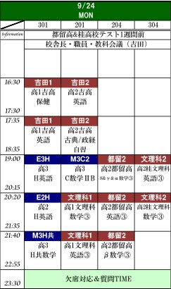9-24_20120920135915.jpg