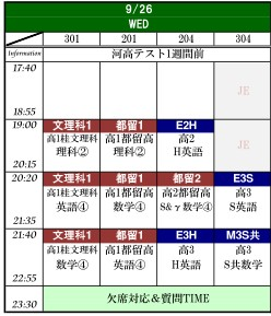 9-26_20120920135944.jpg
