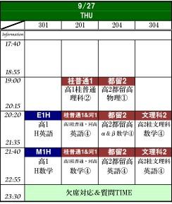 9-27_20120920135944.jpg