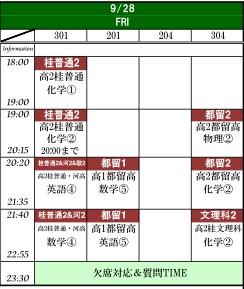9-28_20120920135944.jpg